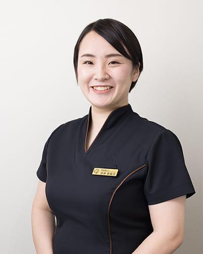 歯科衛生士:倉形 亜優美