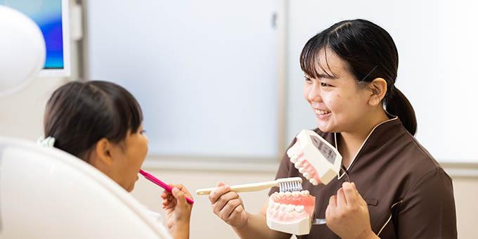 歯を守るため「予防・定期検診」
