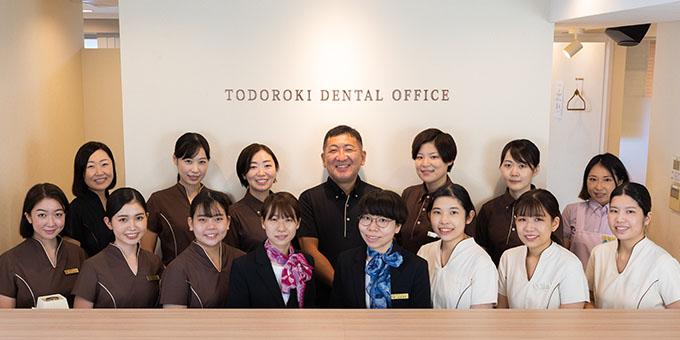 歯科医師募集(常勤・非常勤)求人情報