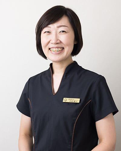 歯科衛生士:吉田 優子