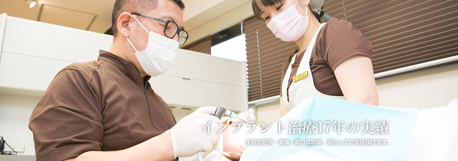 痛くない歯医者さん